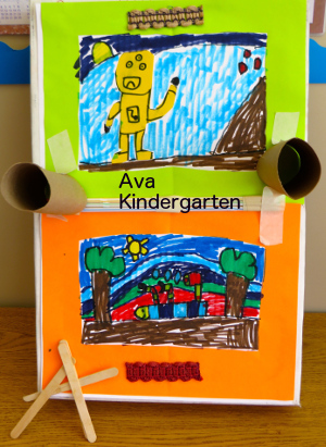 Ava recycled sculpture